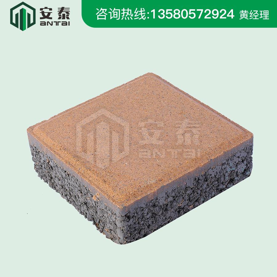 橙色環保彩磚200×200×60mm