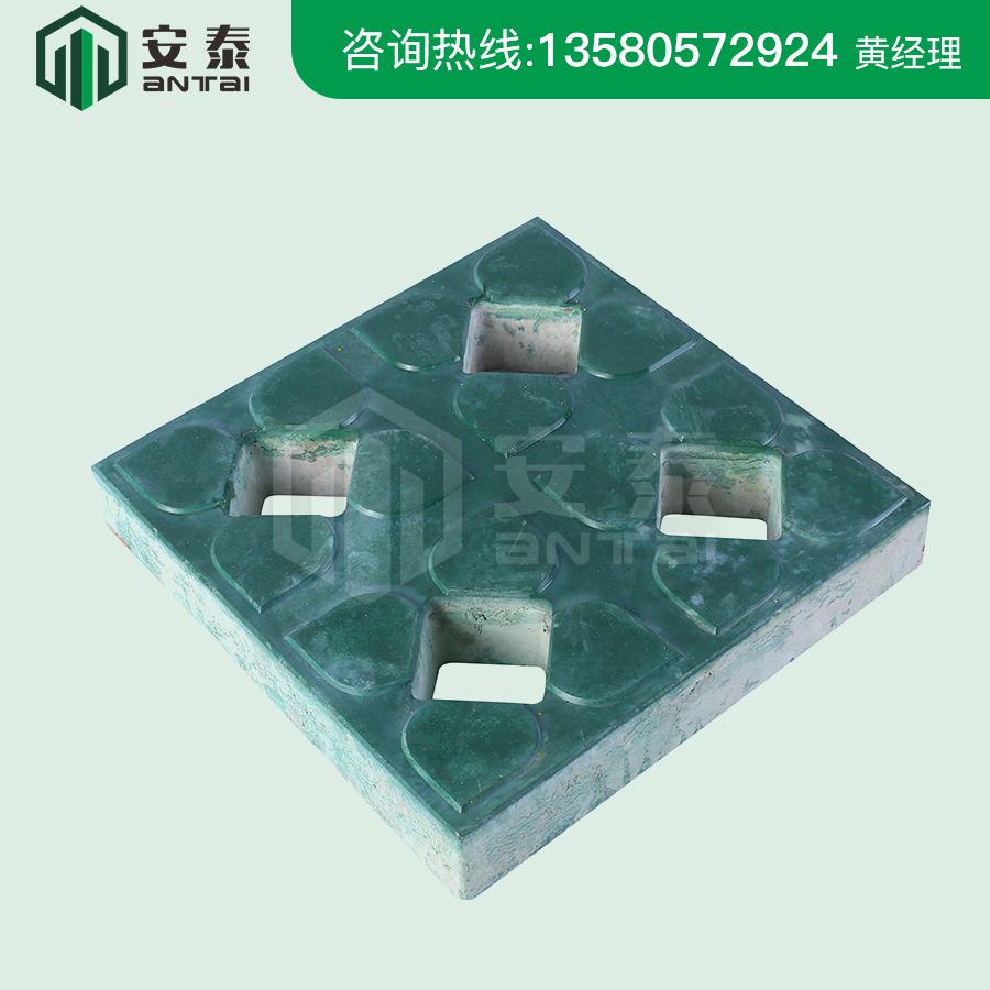 光面四孔植草磚250×250×40mm