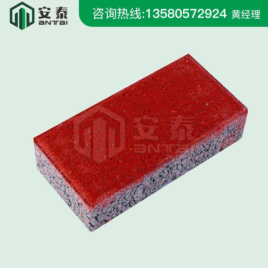 紅色透水磚