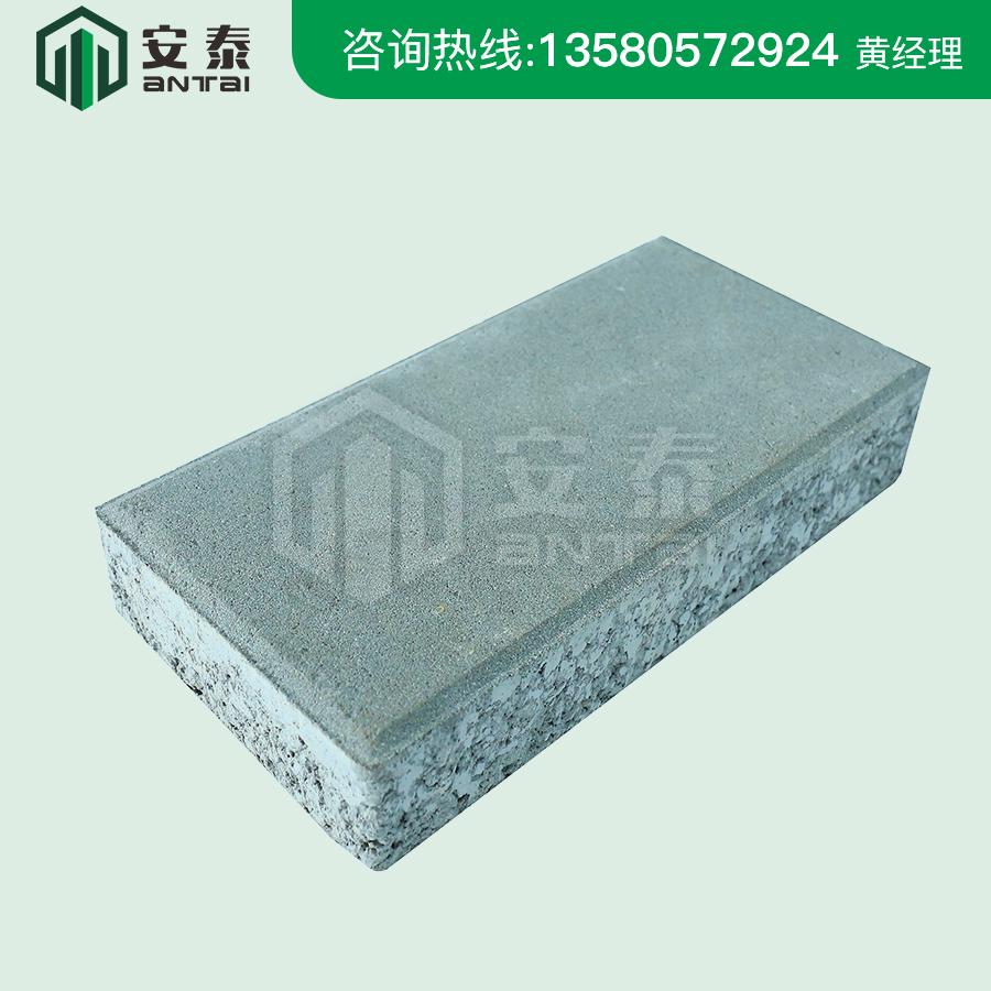 灰色環保彩磚300×150×50mm