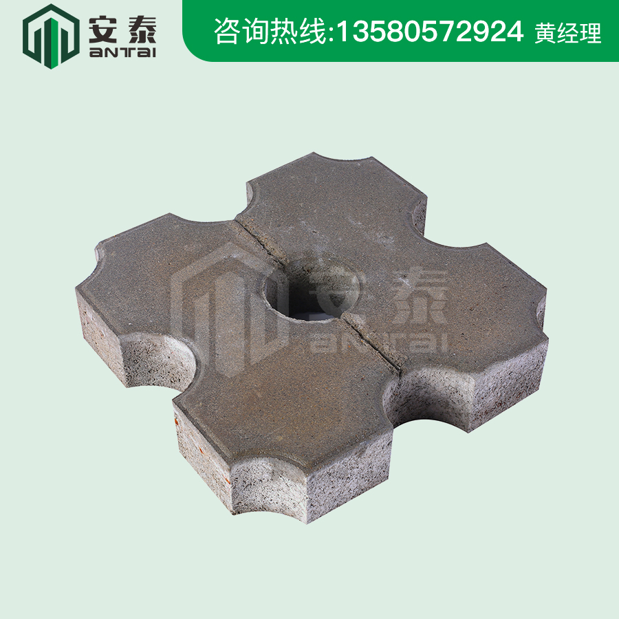 九孔植草磚300×300×80mm