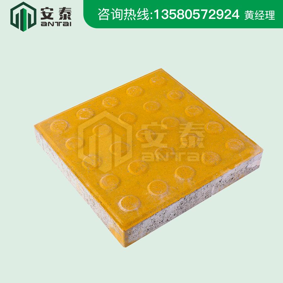黃色止步磚300×300×50mm